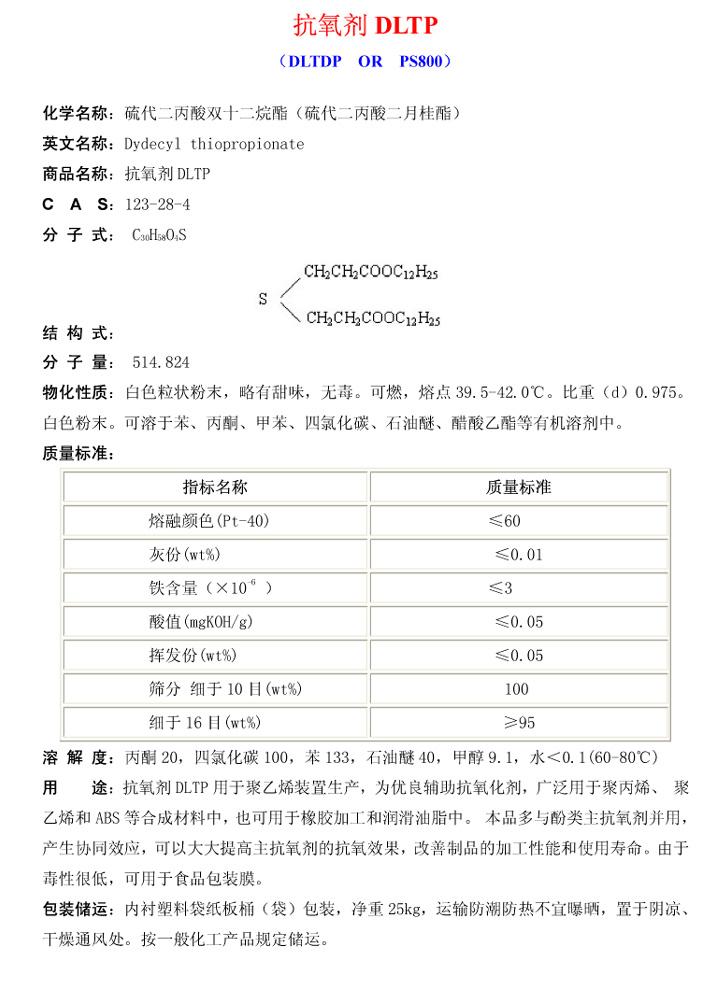 87671303                     地址:江苏省宜兴市芳庄镇